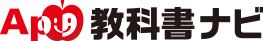 TripleWin.Ltd 公式ホームページの教科書ナビ